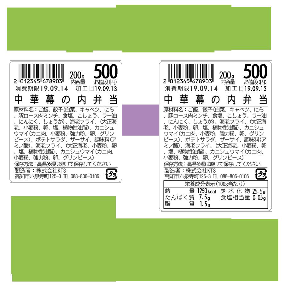 LAN・FTPサーバーを使ってこんなことができる!遠隔地でもアイテムの追加・値段の変更、レイアウト変更などを一括、または各プリンター毎に行えます!