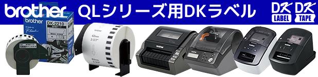 ブラザー TD-2130