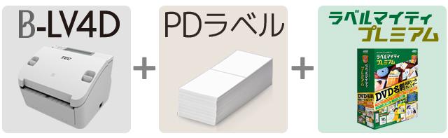 物流向け PDラベルなどのファンフォールドラベルに最適!ローコスト・ハイパフォーマンスプリンタ