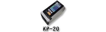 東芝テック KP-20用のラベルはこちらをクリックして下さい。