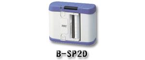東芝テックポータブルプリンタ B-SP2D用ラベルはこちらをクリックして下さい。