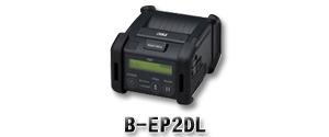 東芝テックポータブルプリンタ B-EP2DL等のラベルはこちらをクリックして下さい。