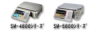 寺岡 SM-4600・5600用のラベルはこちらをクリックして下さい。